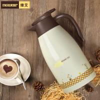 维艾家用保温壶保温瓶暖壶热水瓶户外欧式大容量2L不锈钢开水壶