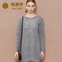 恒源祥女士圆领中长款羊绒衫秋季新品纯色提花纯羊绒毛衣