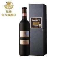 张裕珍藏级解百纳干红葡萄酒 礼盒装