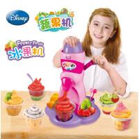 迪士尼雪糕机儿童冰沙冰激凌机冰淇淋机制作套装米奇公主冰果机玩具女孩