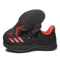 adidas阿迪达斯男鞋篮球鞋外场实战运动鞋B72870