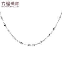 六福珠宝Pt950铂金项链女杨桃水波纹链白金素链      L10TBPN0002