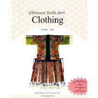 (英文版)服饰---中国民俗