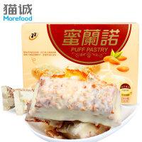 【台湾进口】蜜兰诺 77松塔 (12粒装)192g   77 松塔饼干