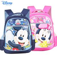 Disney/迪士尼 小学生书包1-4年级米奇米妮儿童双肩背包卡通包SM80883