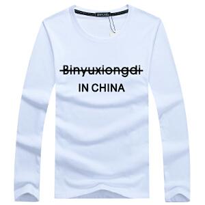 EASZin逸纯印品 男式短袖T恤 2017夏季棉麻新款中国风竹风印花体恤衫男