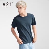 以纯A21男装纯色t恤短袖男 圆领纯白纯棉竹节棉男士简约半袖潮t 2017