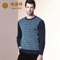 恒源祥中年男士加厚纯羊绒衫秋冬季新款格子提花圆领套头毛衣
