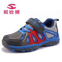 哈比熊童鞋2017春秋款儿童板鞋男童革面中小童滑板鞋运动鞋韩版潮