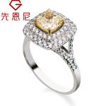 先恩尼 18k金 1克拉钻戒 豪华款 钻石戒指 情深意重HFA197 钻石女戒
