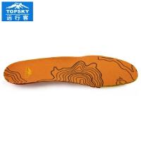Topsky/远行客 户外鞋垫男女运动防臭透气吸汗鞋垫舒适减震