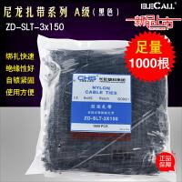 伊莱科 自锁式尼龙扎带A级CHS-3*150(1000根)2.5*150 黑色