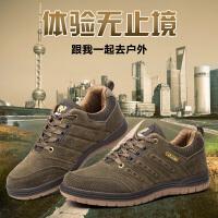 【货到付款】崎峰骆驼新款板鞋男户外运动鞋休闲旅游鞋伐木工装板鞋鞋