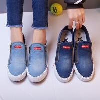 2017春季新款帆布鞋女内增高懒人鞋休闲鞋子韩版学生平底板鞋女鞋