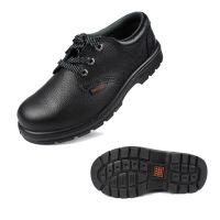 劳保鞋 钢头鞋 牛皮 防砸 防滑耐油 耐酸碱 多能=防砸+防滑+耐油+耐酸碱