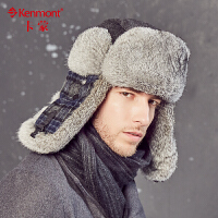卡蒙冬季兔毛雷锋帽男士户外保暖滑雪帽防寒皮草帽羊毛呢护耳帽 2488