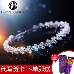 【茱蒂的花园】满钻罗马手链AAA合成锆石水晶钻轻奢送女友老婆七夕情人节生日纪念日新年礼物