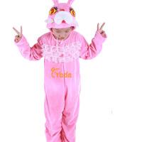 粉色连体动物小兔子舞儿童演出服装粉男连体衣分体装套装女 小兔子舞蹈服装元旦节白色连体冬