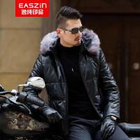 逸纯印品(EASZin) 男装 皮羽绒服男士2016冬季加厚可拆卸连帽高档羽绒服外套