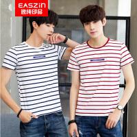 EASZin逸纯印品 男短袖T恤 2017新款男士莫代尔棉短袖印花体恤衫