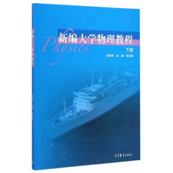 电路与电子技术(电工学Ⅰ)(第2版)/朱伟兴