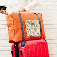 女士旅行收纳包折叠袋子便携单肩手提加大旅行包套拉杆行李箱