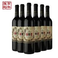 张裕味美思红加香葡萄酒 【整箱6瓶装】