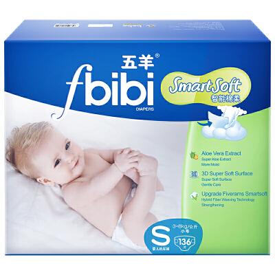 [当当自营]五羊 fbibi智能棉柔婴儿纸尿裤S码136片 小号 尿不湿 (适合3-8KG)