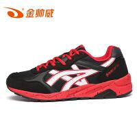 金帅威 男款跑鞋经典休闲耐磨防滑运动跑步鞋男鞋