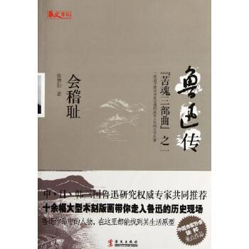 鲁迅书籍封面设计图片