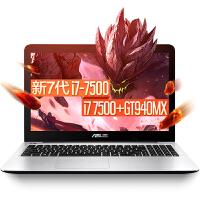华硕(ASUS) 顽石四代旗舰版FL5900UQ7500 15.6英寸笔记本电脑  i7-7500U 4G 1TB  NV940MX 2G独显 海军蓝