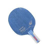 SUNFLEX德国阳光 AATROX CFL刀锋 五木两碳乒乓球拍 底板 直横可选 速度快近台快攻出色