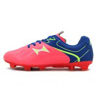 海尔斯新款儿童足球鞋8833 碎钉鞋专业草坪足球鞋青少年训练球鞋透气耐磨