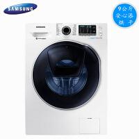 【当当自营】三星(SAMSUNG)WD90K5410OW  9kg变频滚筒洗烘一体安心添滚筒洗衣机 白色