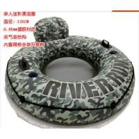 满百包邮INTEX单人迷彩漂流圈 充气浮排 浮床 浮椅 游泳圈浮圈