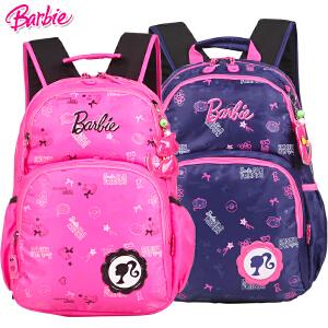 Barbie芭比女生初中小学生高年级休闲儿童双肩书包运动背包DL85812