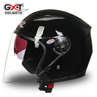 YEMA609头盔摩托车头盔电动车头盔男女春秋半盔