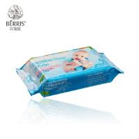 【当当自营】Berris贝瑞滋 婴幼儿湿巾 新生儿童手口湿巾纸 宝宝湿巾无荧光剂80片装带盖