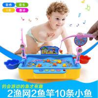 【满99减10】儿童钓鱼玩具 电动旋转钓鱼套装 1-2-3岁宝宝益智玩具亲子互动 会游动的鱼