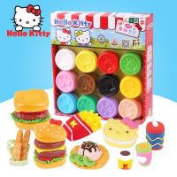 【满99减10】Hello Kitty凯蒂猫正品3D彩泥套装 儿童玩具 安全无毒 DIY手工 补充装