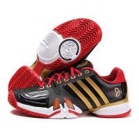adidas阿迪达斯男鞋网球鞋运动鞋AQ2257
