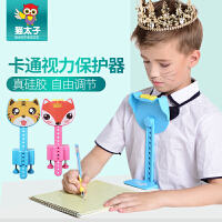 猫太子 坐姿矫正器小学生儿童避免近视姿势纠正仪写字视力保护器