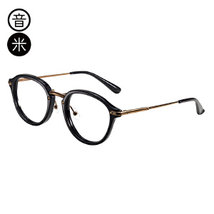 音米复古大脸眼镜框男潮可配近视韩版无镜片板材眼镜架女光学配镜 2519