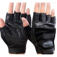 户外运动男士健身房半指运动手套哑铃举重护腕防滑健身手套