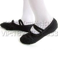 2016款成人男女童芭蕾舞鞋跳舞瑜伽体操鞋跳舞鞋幼儿童舞蹈鞋练功鞋软底猫爪鞋