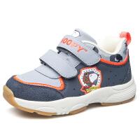 史努比童鞋男童机能鞋冬款二棉男宝宝学步鞋子防滑运动鞋