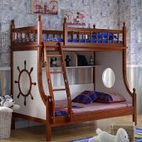 尚满 儿童房家具地中海系列双层床高低实木床 儿童上下铺组合子母高低床 上下床 1.2X1.9米