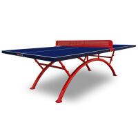 室外乒乓球桌 室外户外8212乒乓球台