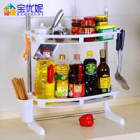 宝优妮 塑料厨房置物架壁挂架收纳架刀架挂件用品调味品调料架子