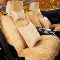 蓝雪纺 新款四季通用车垫套汽车用品冬季毛绒垫汽车毛垫高档钻石绒座垫套